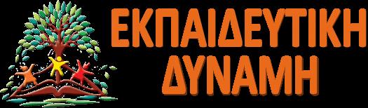 Φροντιστήριο Γυμνασίου Λυκείου Κέντρο Μελέτης Δημοτικού στις Αχαρνές